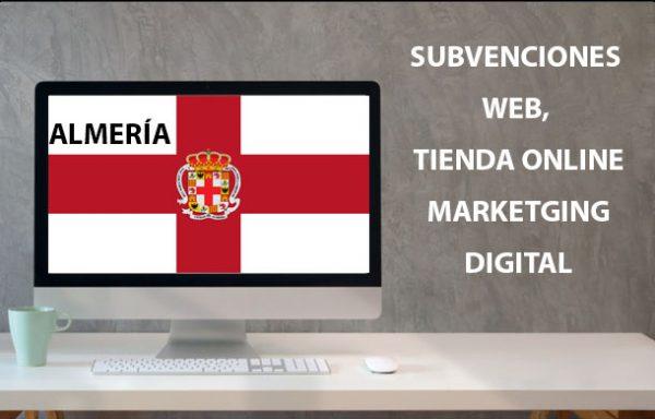 TIC CAMARAS ALMERIA  scaled - SUBVENCIONES en ALMERÍA del 70% para tiendas online, marketing digital y productividad tecnológica